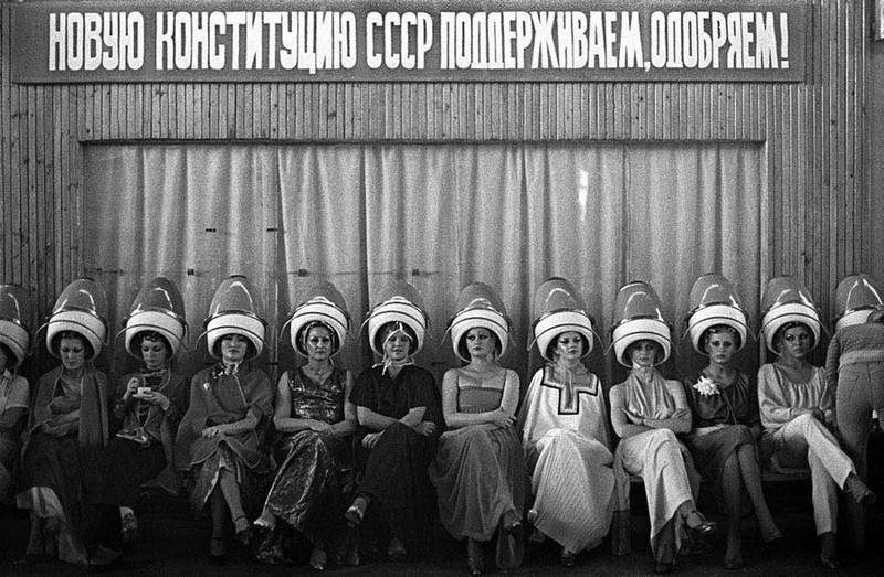Игорь Гаврилов «Конкурс парикмахеров в Москве». 1975 год.jpg