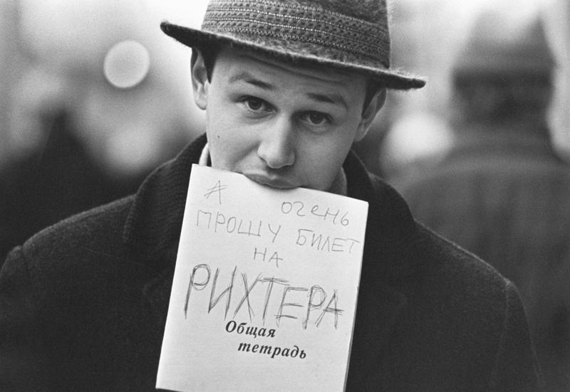 Юрий Белинский «Невский проспект». 1968 год.jpg