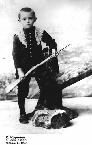 04 Сережа Королев, 1912 год.jpg