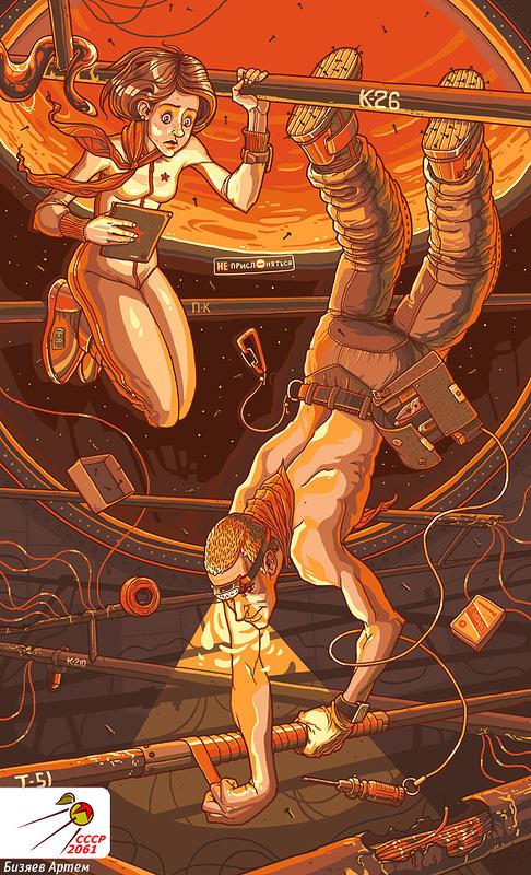 Сереж, у нас опять ионизатор полетел, автор Артем Бизяев.jpg
