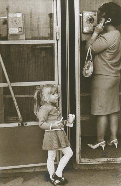 У меня такой характер. Автор Воздвиженский Дмитрий, Свиридова Нина, 1969.jpg