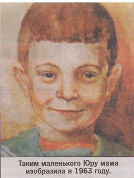 006 Юрий Шевчук, рисунок мамы