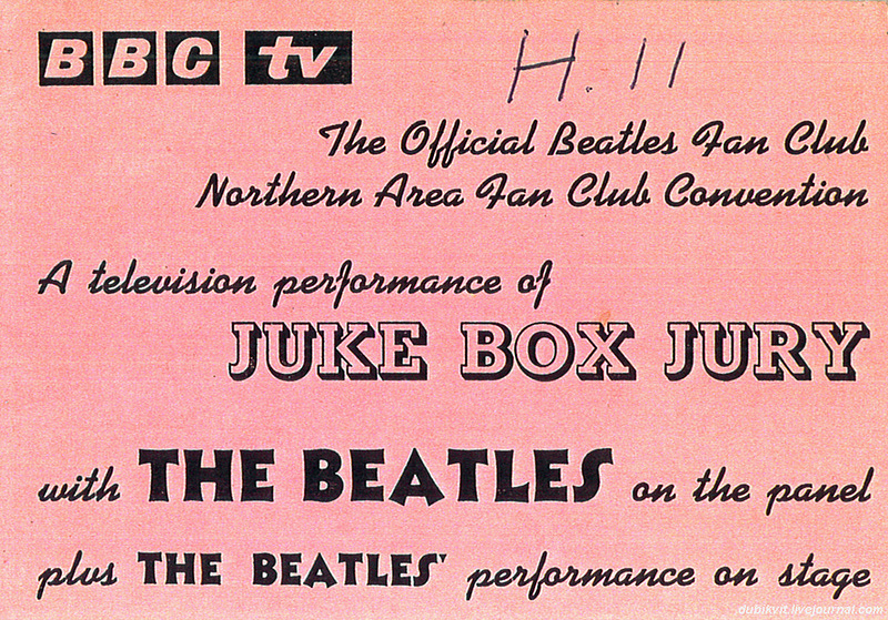 17 The Beatles - Juke Box Jury.jpg