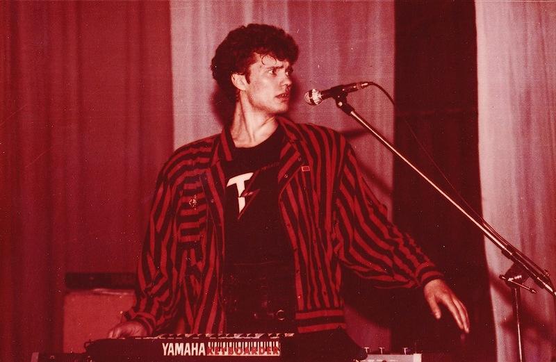 021  Выступление группы «Телевизор» в Ангарске, 1988 г.jpg