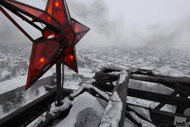 Звезда на шахте Комсомолец. Автор Андрей Шапран.jpg