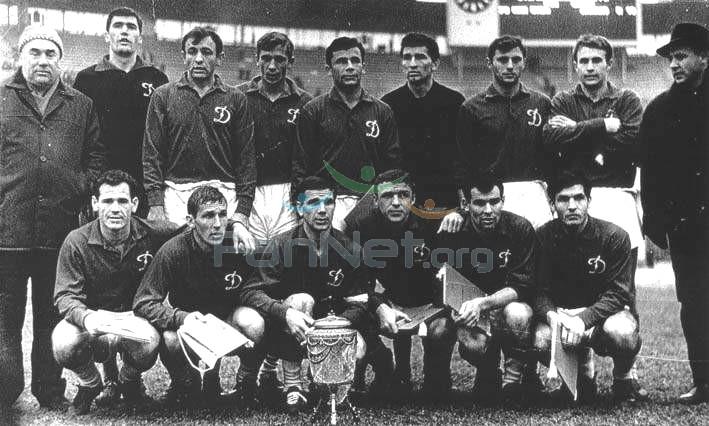 Динамо Киев 1966.jpg