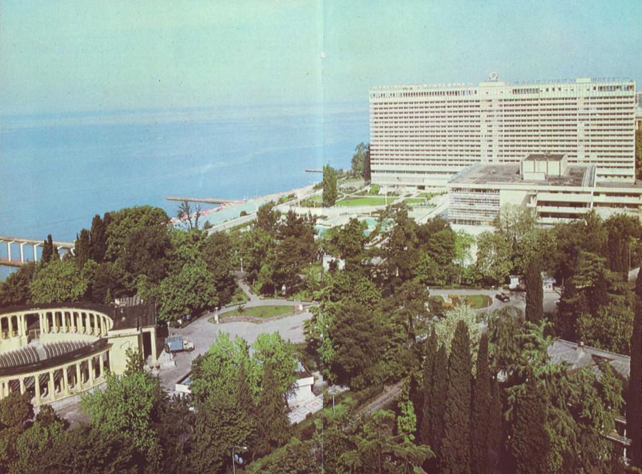 Липодаев Ю.И. - Сочи. Курорты СССР - 1987_89