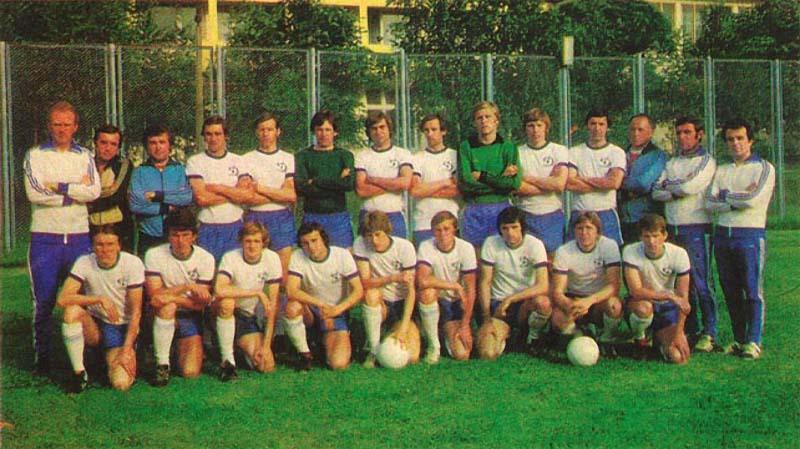 Динамо Киев 1979.jpg