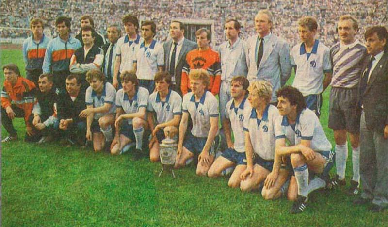 Динамо Киев 1987.jpg
