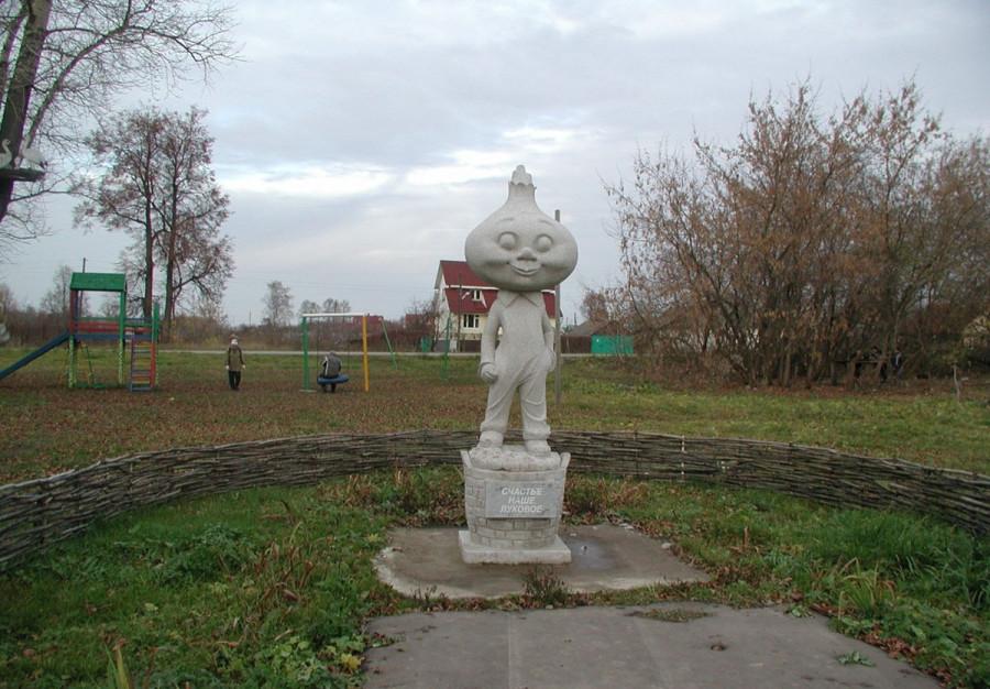 232 памятник Чиполлино в Воскресенске
