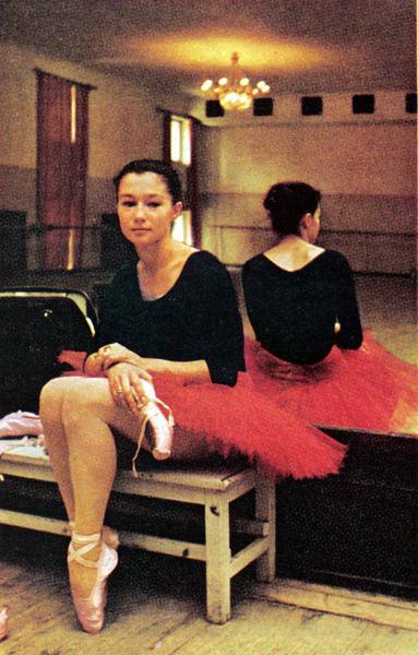134 Екатерина Максимова.jpg