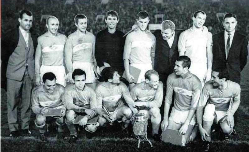 Спартак 1965.jpg