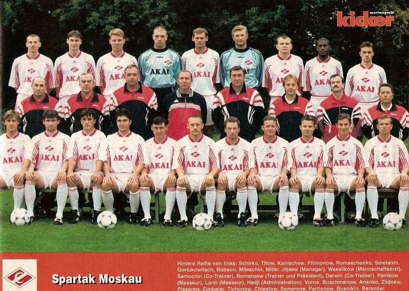 Спартак конца 1990-х.jpg