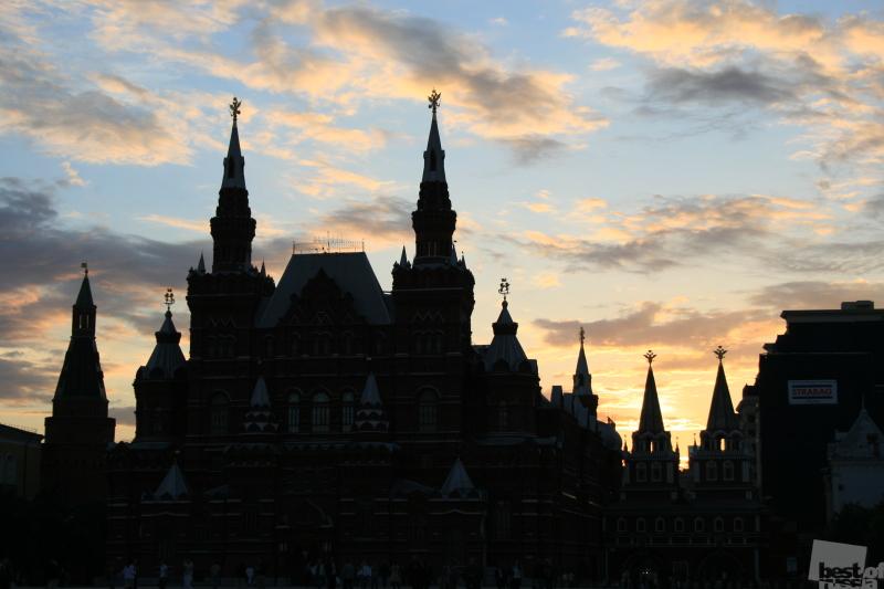 Исторический музей. Автор Наталья Петрова.jpg