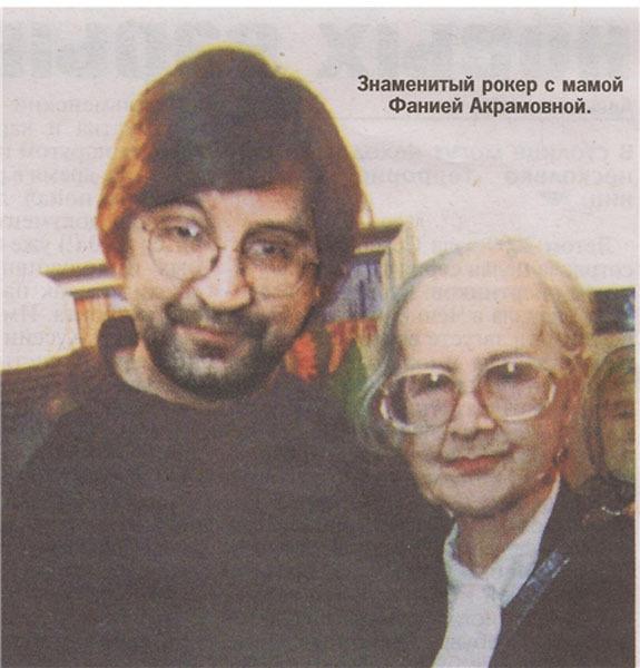 1082 Юрий Шевчук с мамой.jpg