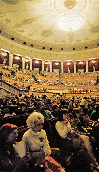 089 В зале Театра Оперы и Балета.jpg