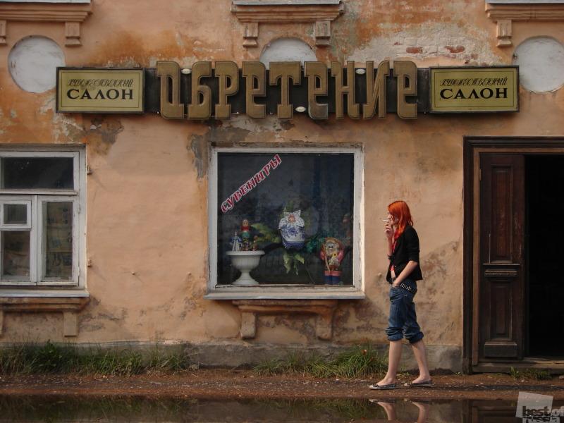 Обретение . Автор Павел Буранов.jpg