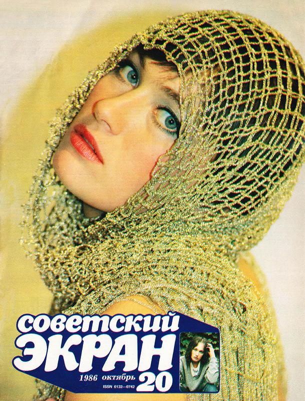 Актриса Лариса Гузеева. Фото Галины Коревых