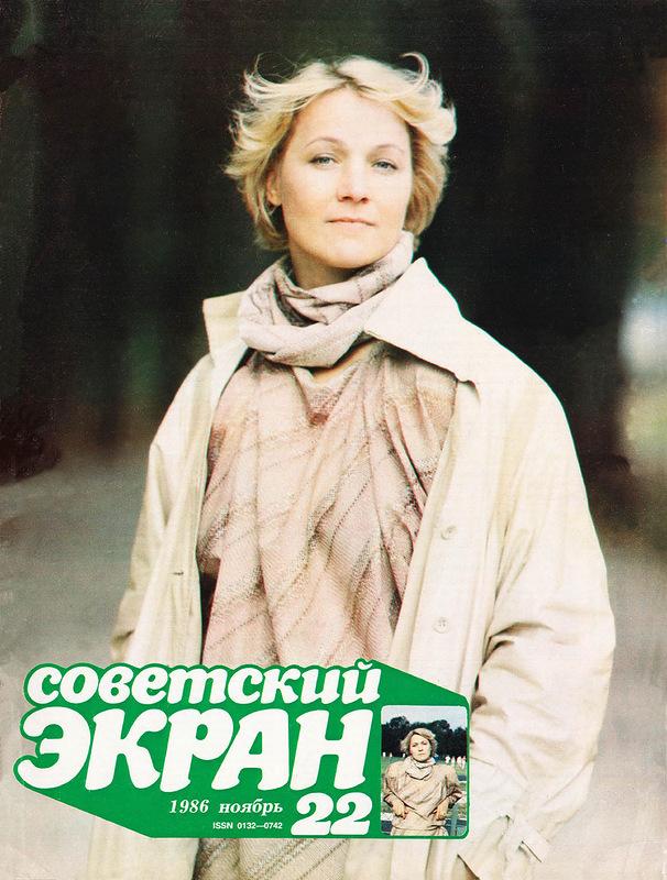 Актриса Нина Русланова. Фото Николая Гнисюка