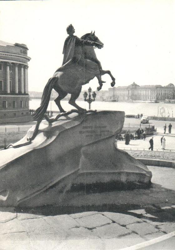 30 Памятник Петру I (Медный всадник).jpg