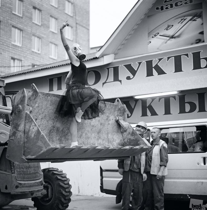 Балет. Автор Софья Гольдина