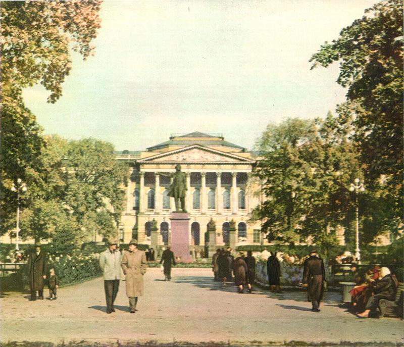 015 Государственный Русский музей.jpg