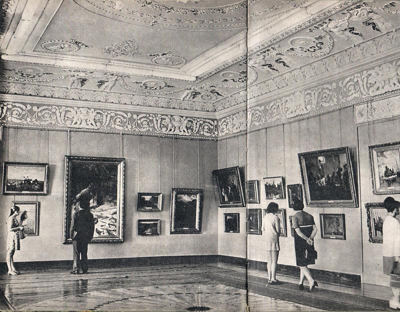 В Художественном музее
