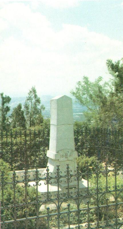 Место первоначального захоронения поэта