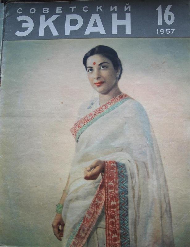 Индийская киноактриса Наргис. Фото М. Трахмана