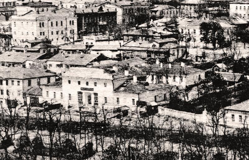 Дом войска Донского. Конец XIX века
