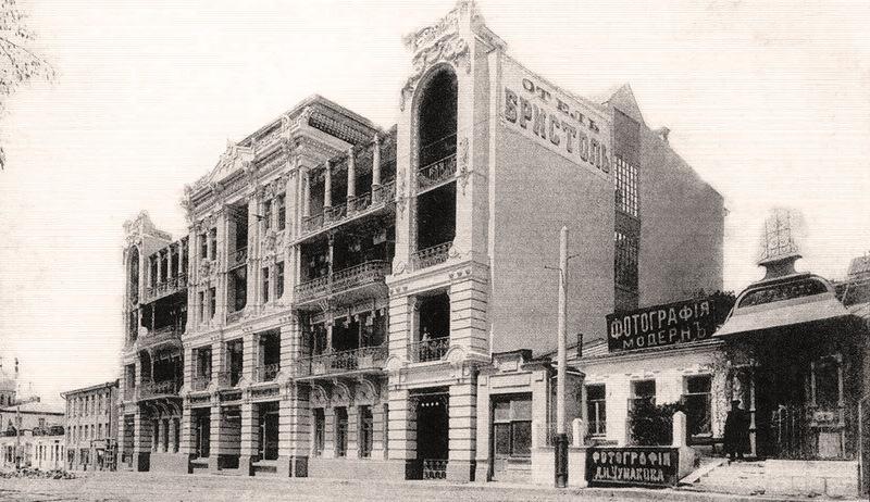 Вид на гостиницу «Бристоль» от Цветника (около 1910 г.)