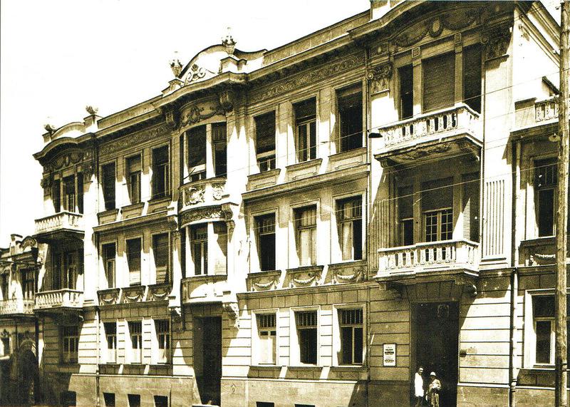 Северный фасад гостиницы «Бристоль» по Красноармейской улице (1920-е годы)