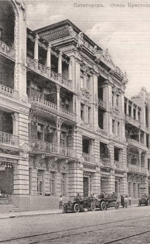 Гостиница «Бристоль» (1910-е годы)