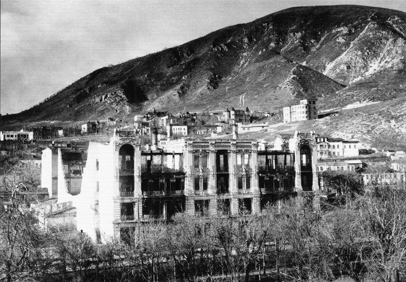 Руины бывшей гостиницы «Бристоль» (1950-е годы)