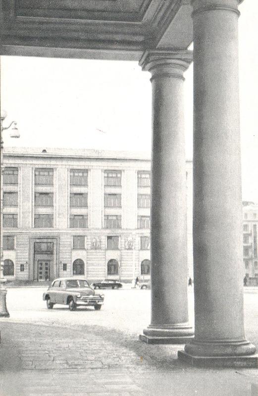 Здание Ленинградского Совета народного хозяйства