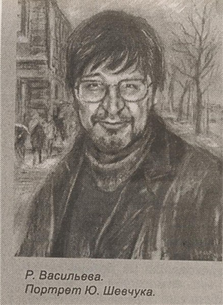 008 портрет Юрия Шевчука