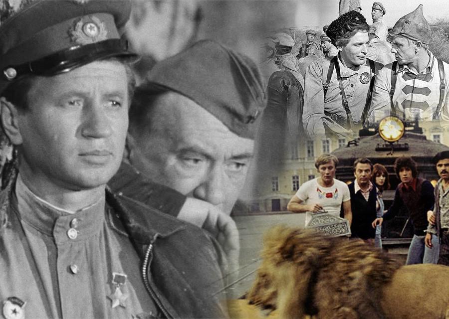 Самые кассовые советские фильмы в 70-е. Продолжение