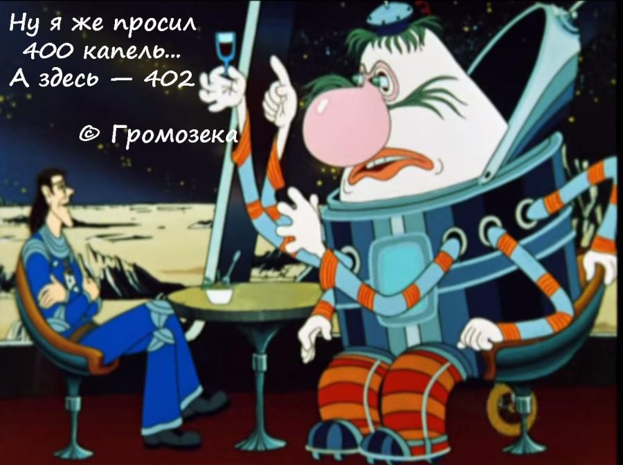 10 тайна 3 планеты 1
