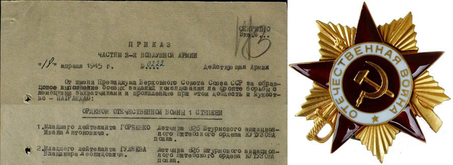 Front-line photos of Soviet actors. Part 1.Nikulin, Papanov, Gulyaev, Trofimov, Gaidai of war, Patriotic, degree, Vladimir, Great, army, Leonid, Gulyaev, orders, victory, time, Germany, front, Papanov, military, initially, awarded, Awarded, Anatoly, Leningrad
