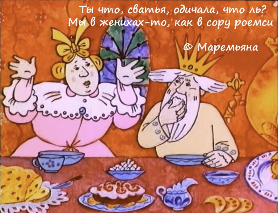 Картинки по запросу Волшебное кольцо (1979)