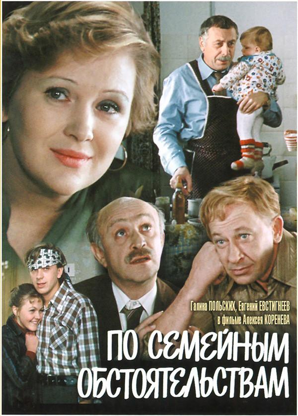 Советское телевизионное кино. Часть 2 фильм, лучших, много, фильмов, мотивам, снимали, телевизионных, любви, пьесе, комедия, повести, серии, достаточно, советских, романа, ансамбль, сегодня, потому, фильме, войне