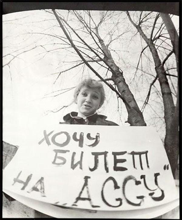 Почему Сергей Соловьёв снял Асса