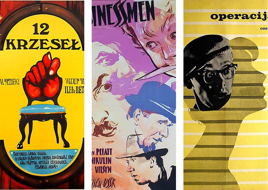 30 лучших зарубежных постеров к советским фильмам