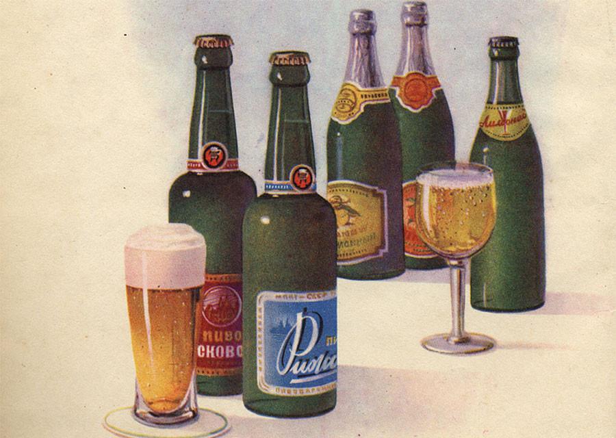 10 сортов советского пива в каталоге 1957 года