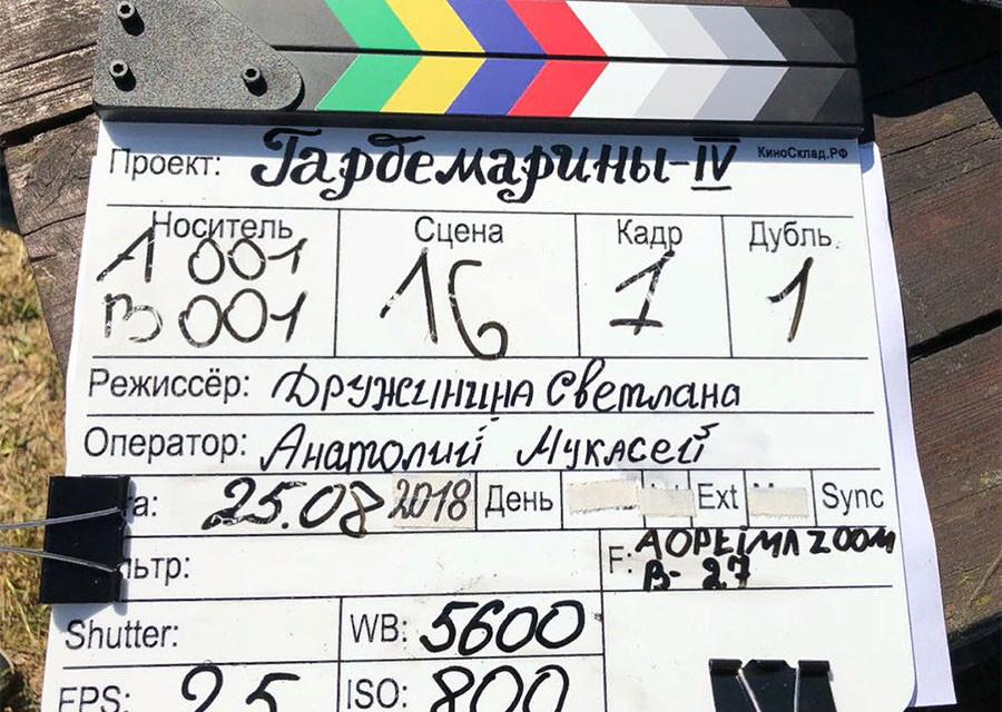 """""""Гардемарины IV"""". Первые фото и видео со съёмок"""