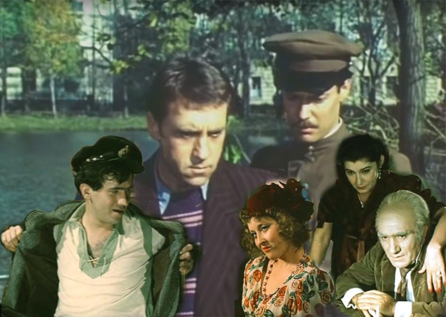 Служебный роман. Лучшие цитаты советского кино
