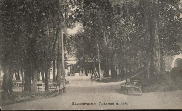 Главная аллея нижнего парка