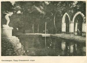 Зеркальный пруд 1937 г