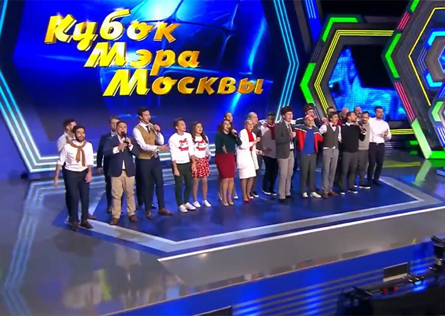 Предсказуемый результат «Кубка мэра Москвы» в КВН