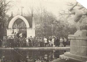 Зеркальный пруд 1939 г 1